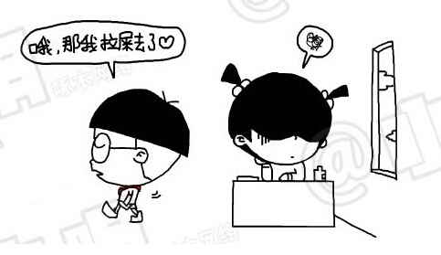 小明:老师,我捐两桶水. 老师:.