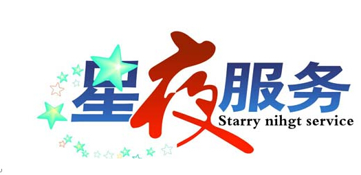 五菱宏光logo矢量图