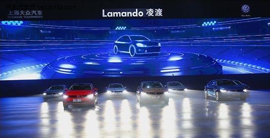 [新闻]上海大众凌渡上市 抢先预定 年前提车