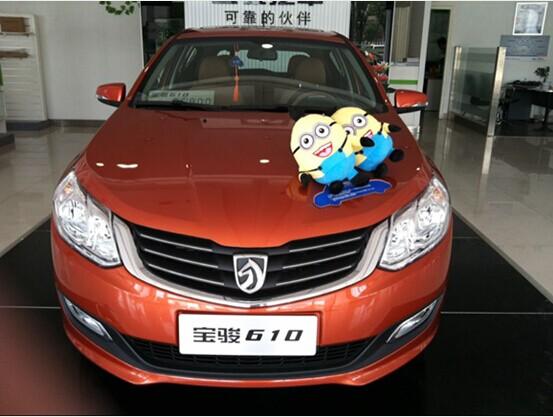 昆山市骏菱汽车销售服务有限公司