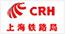 上海铁路局